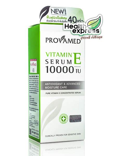Provamed Vitamin E Serum 10000 IU โปรวาเมด วิตามิน อี เซรั่ม ปริมาณสุทธิ 30 ml.