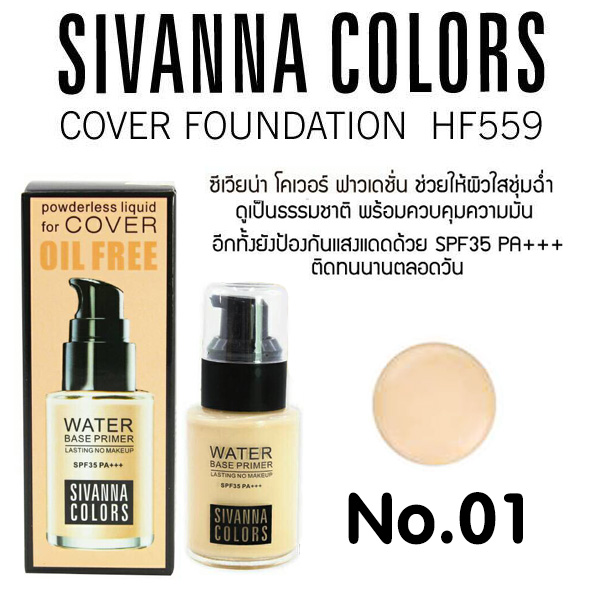 Sivanna Colors Cover Foundation Oli Free No.01