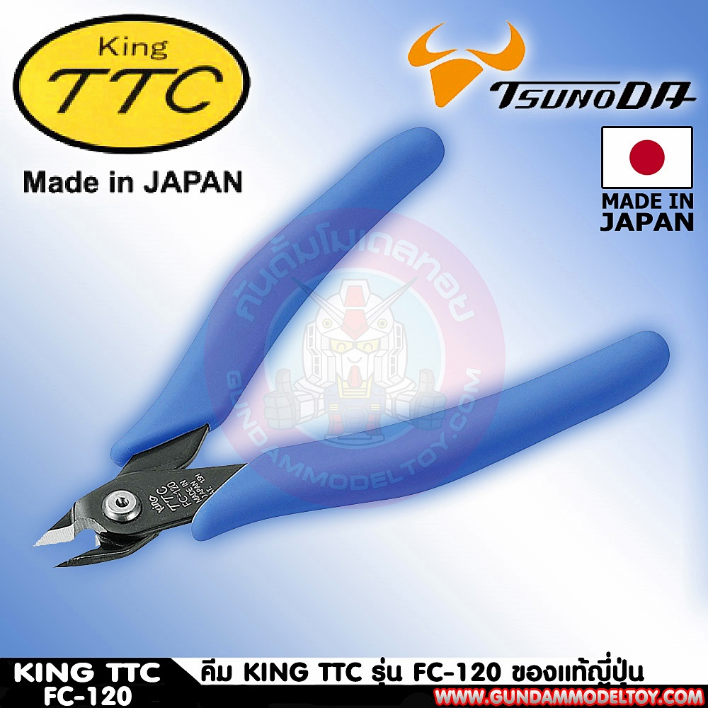 KING TTC FC-120 TSUNODA คีมราคาย่อมเยาของแท้จากญี่ปุ่น