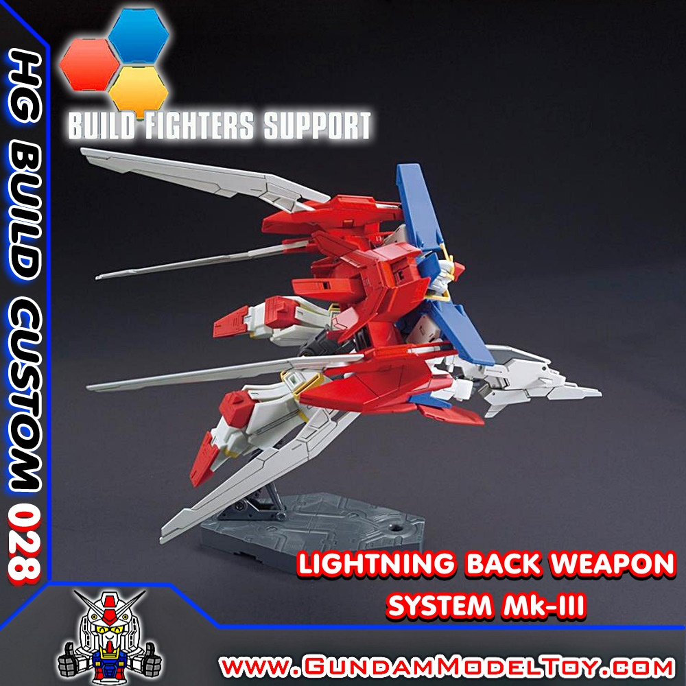 HGBC 1/144 LIGHTNING WEAPON SYSTEM Mk-III พาร์ทเสริมไลท์นิ่ง กันดั้ม Mk-III
