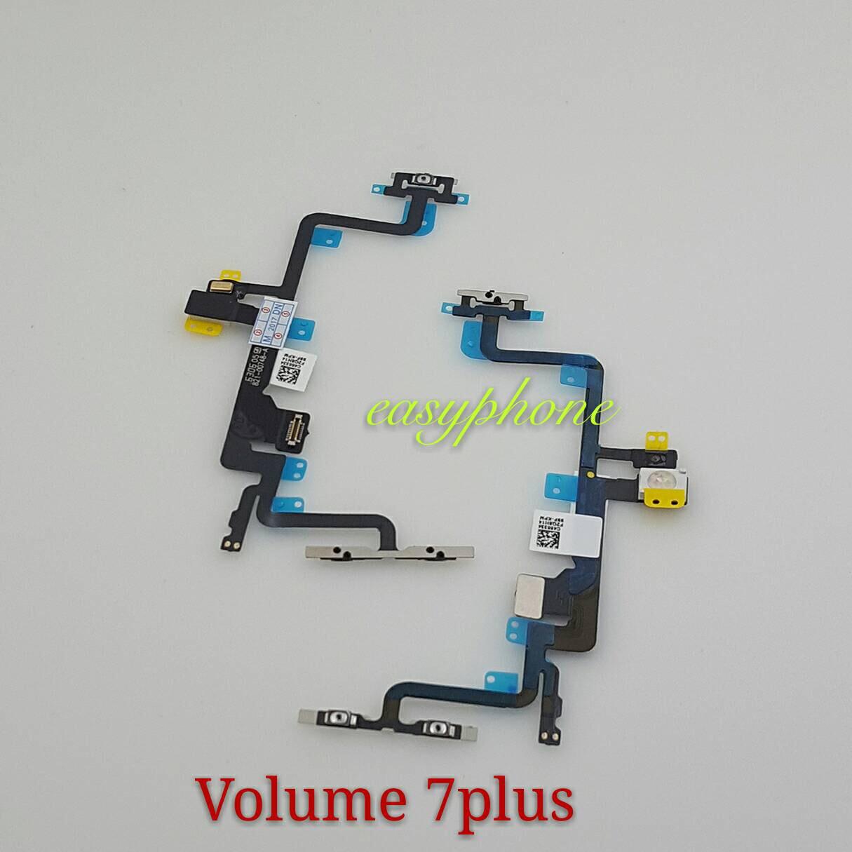 สายแพร Volume I Phone 7 Plus