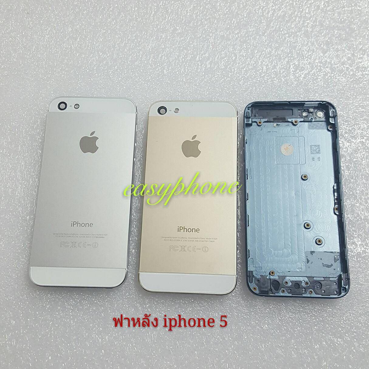 ฝาหลัง iPhone 5g ของแท้ // สีดำ / สีขาว / สีทอง