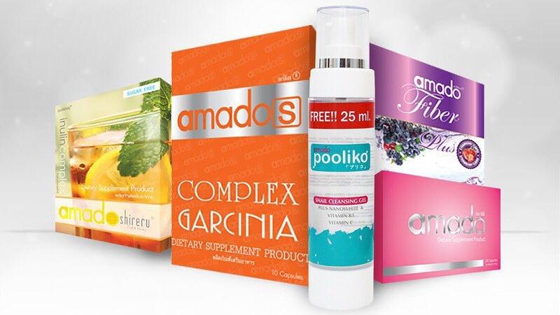 อมาโด้ (Amado) โดย เชน ธนา ผู้นำด้านอาหารเสริม สำหรับคุณผู้หญิง และผลิตภัณฑ์อาหารเสริม ลดความอ้วน ลดน้ำหนัก เราเป็นศูนย์จำหน่าย AMADO อมาโด้ คลังสินค้ารายใหญ่รับสินค้าโดยตรง จาก คุณ เชน ธนา ChaintanaSupplement co.,ltd. ตัวแทนรายใหญ่ระดับ VIP รหัส AMADO-BT สินค้าของแท้ 100 % ราคาพิเศษ!!! สินค้ามี อย.ทุกตัว ได้มาตราฐานผ่าน GMP ถูกต้อง ผลิตภัณฑ์ทำมาจากธรรมชาติ คัดสรรจากวัตถุดิบที่ดีที่สุด มีความปลอดภัยสูง ไม่มีผลข้างเคียงใดๆทั้งสิ้น