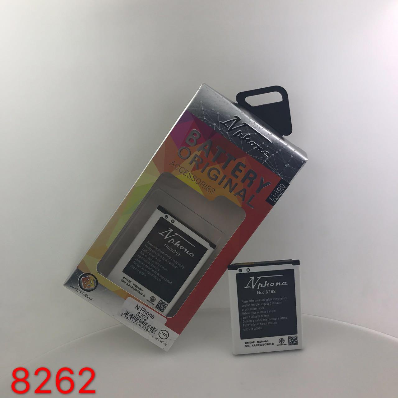 แบตเตอร์รี่ งานบริษัท ( มี มอก ไส้เต็ม ) Samsung Galaxy Core / i8262