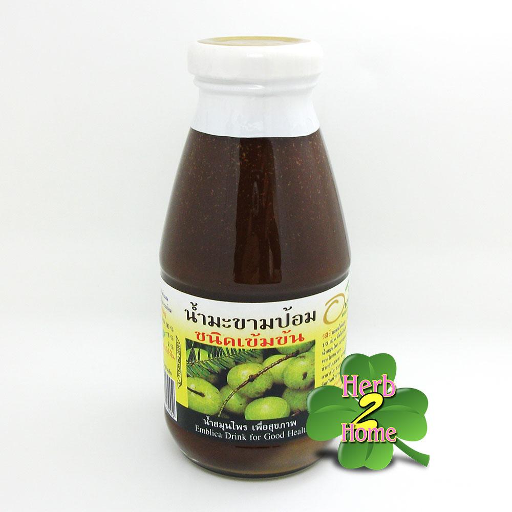 น้ำมะขามป้อมเข้มข้น ยาแก้ไอสมุนไพร สมุนไพรแก้ไอจากมะขามป้อม ผลไม้ที่มีวิตามินซีสูง จัดเป็นน้ำปานะ