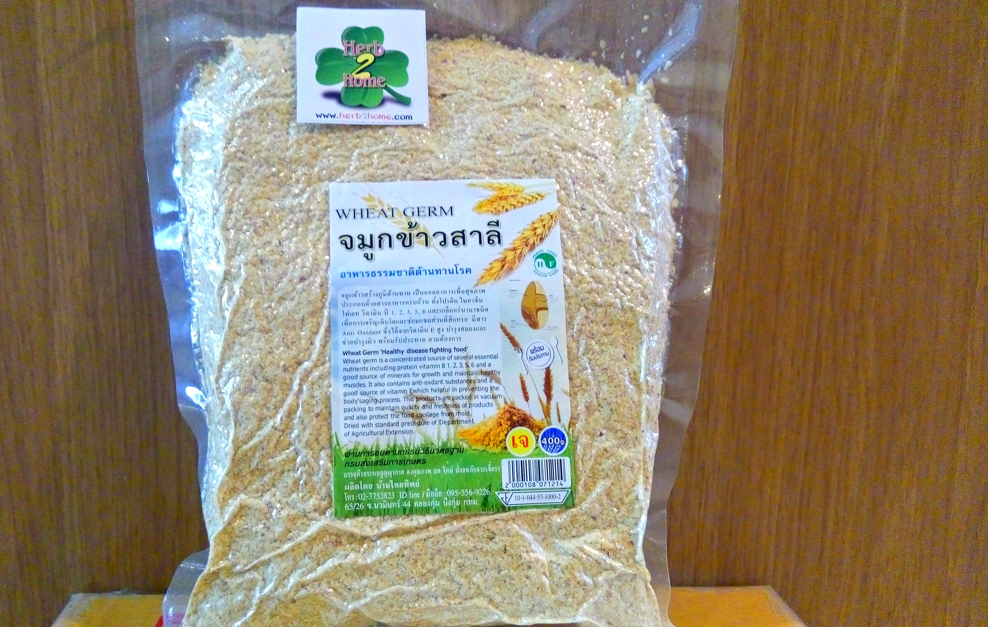 จมูกข้าวสาลี(400กรัม) อบแห้ง พร้อมรับประทาน (Wheat Germ) เพื่อการเจริญเติบโต ชะลอความแก่