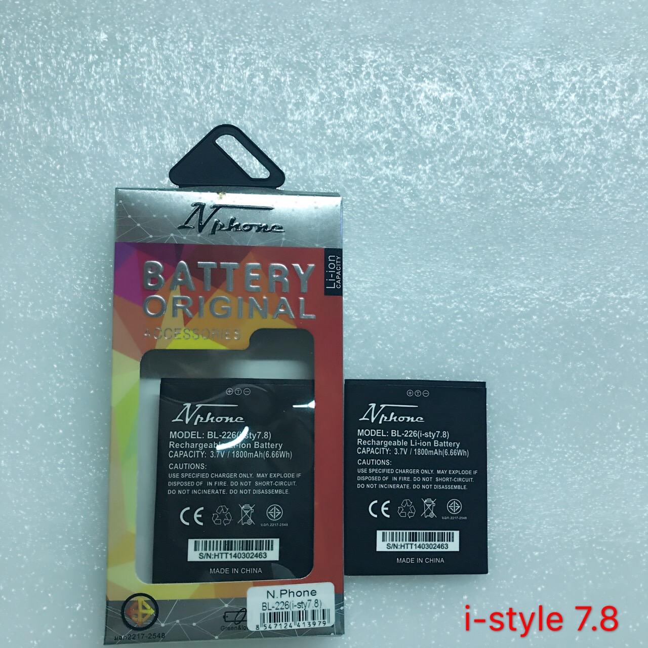 แบตเตอร์รี่ งานบริษัท ( มี มอก ไส้เต็ม ) I-Style 7.8 / BL-226