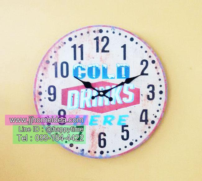 ของแต่งบ้าน Vintage นาฬิกาแขวนรุ่น Cold Drinks
