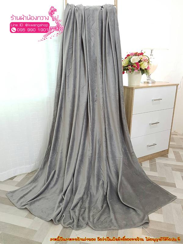 ผ้าห่มนาโน6ฟุต-01
