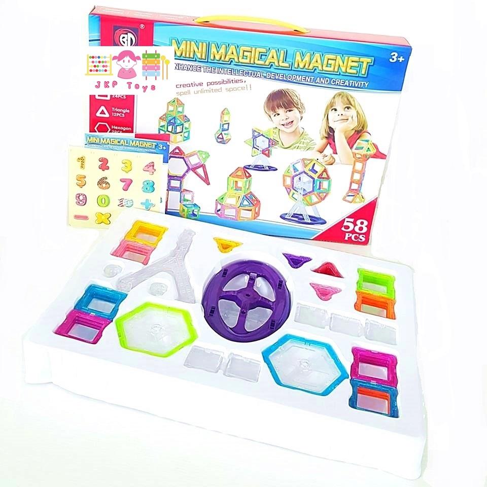 เเม่เหล็กมหัศจรรย์ Mini Magical Magnet 58 ชิ้น
