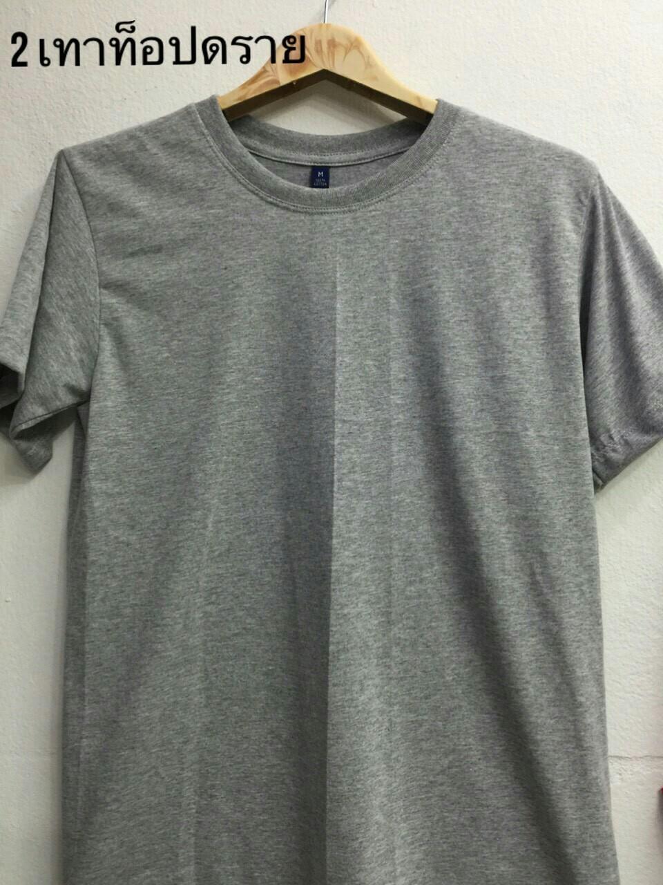 เสื้อ Cotton สีเทาท็อปดราย ไซส์ S,M,L