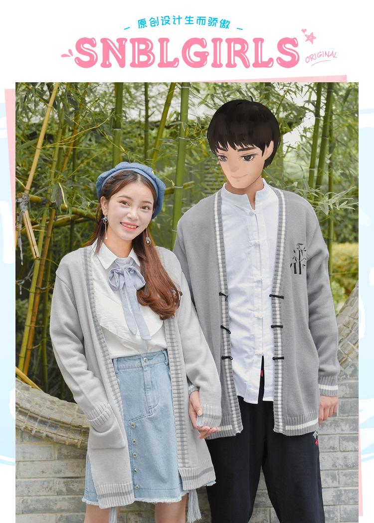 Pre-Order เสื้อคลุมคู่รัก ไหมพรมตัวยาว สีเทา ปักลายแพนด้า/กอไผ่