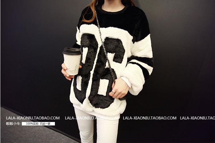 เสื้อกันหนาวแฟชั่นเกาหลีราคาถูกสีขาวขนปุยน่ารักๆเก๋ๆ