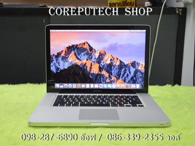 MacBook Pro 15-inch Intel Core i7 2.66GHz. Mid 2010.