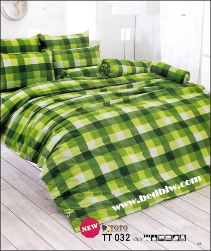 ชุดเครื่องนอน ผ้าปูที่นอน ลายสก๊อตสีเขียว TT032