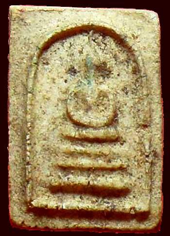 คะแนนจิ๋ว เนื้อผง วัดประสาทฯ ปี๒๕๐๖