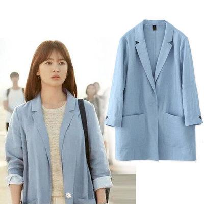 เสื้อคลุมแจ็คเก็ตสีฟ้าเกาหลี Descendants หมอคังโมยอน