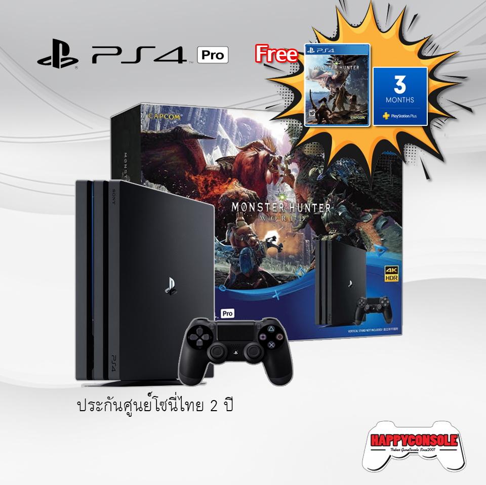 PlayStation 4 Pro Monster Hunter : World Bundle