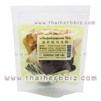 ยาจีนตุ๋นบำรุงสุขภาพ (ไก่) เวชพงศ์โอสถ