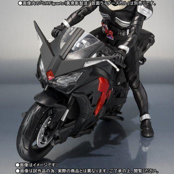 S.H. Figuarts Skullboilder TamashiWeb Exclusive (มัดจำ 500 บาท)