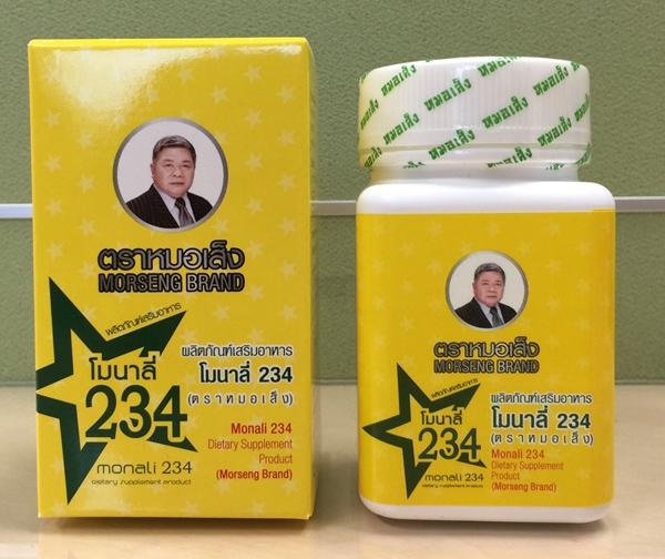 ผลิตภัณฑ์เสริมอาหาร โมนาลี่ 234 ตราหมอเส็ง