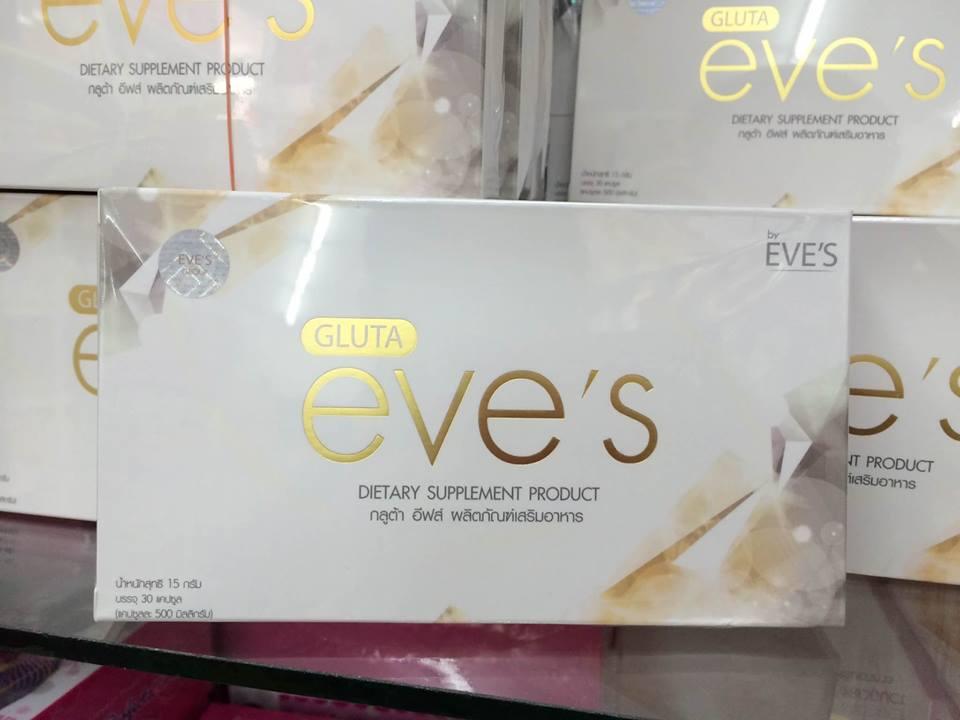 GLUTA EVE'S