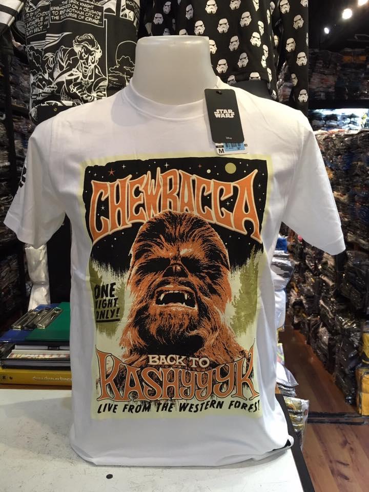 สตาร์วอร์ สีขาว (Chewbacca square white)