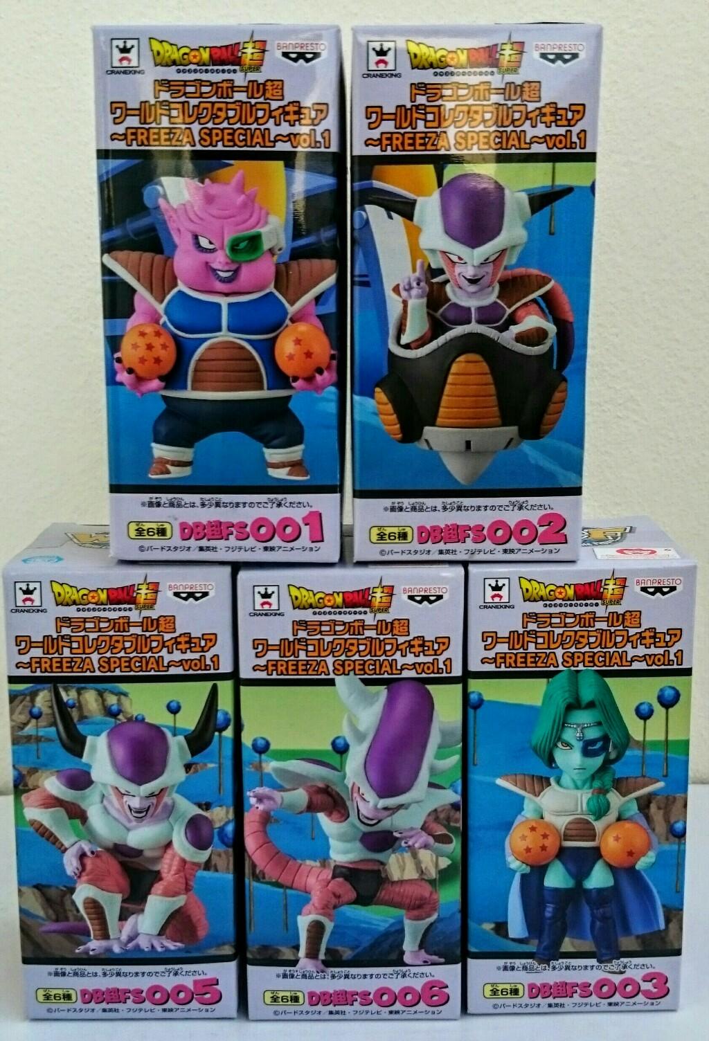 WCF Dragonball Freeza Special Vol.1 เเบบมี 5 ตัว