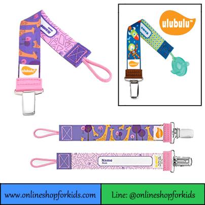 (มือสอง) สายคล้องจุกหลอก ลายยีราฟ สีม่วง Ulubulu Personalized Pacifier Clip, Purple Giraffe