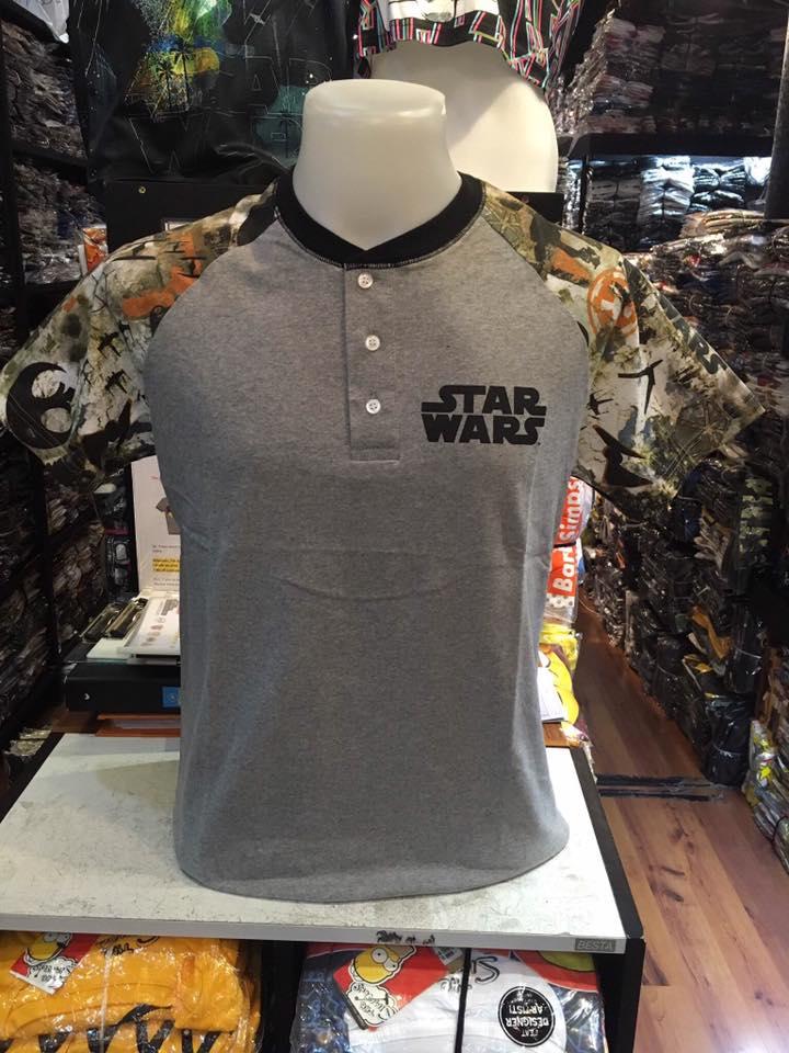 สตาร์วอร์ สีเทา (Star wars gray arm Green CODE:0771)