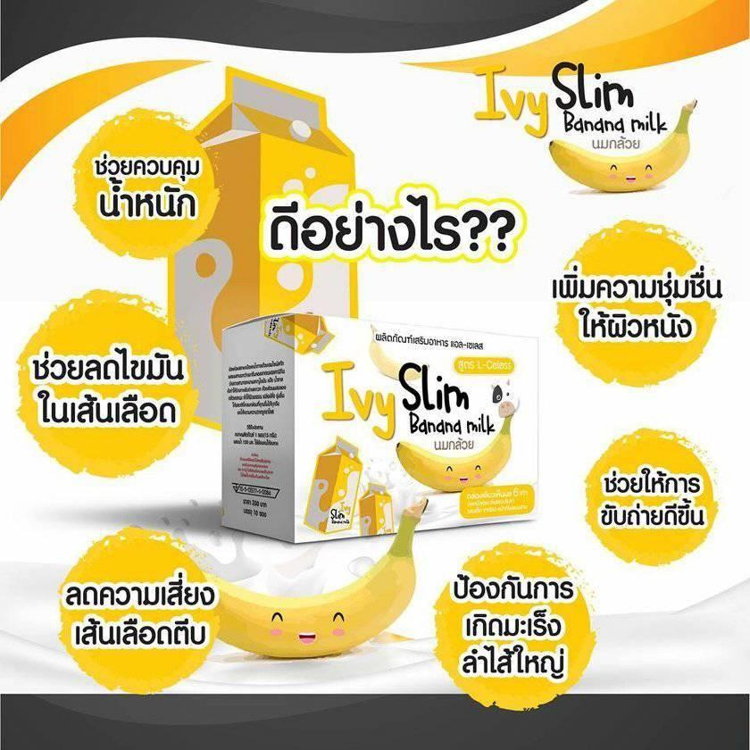 Ivy Slim Banana Milk
