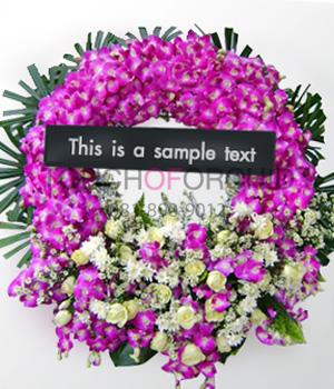 พวงหรีดดอกไม้สด รหัส 5011