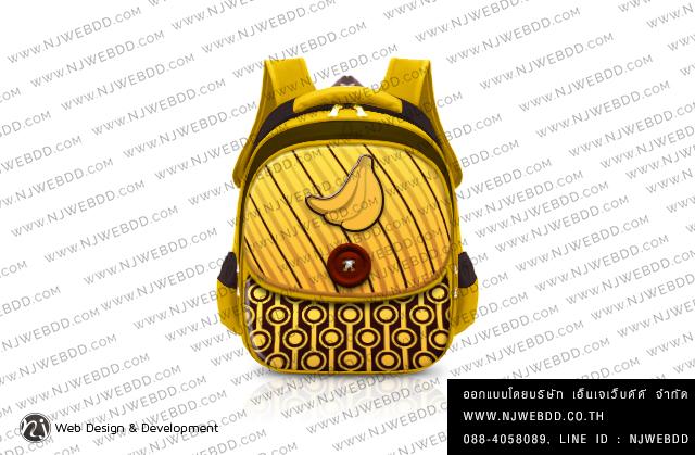 รับออกแบบลายกระเป๋า v.5 ออกแบบลายกระเป๋า น่ารักๆ