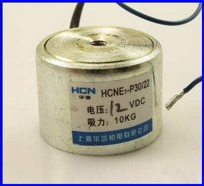 แม่เหล็กไฟฟ้า 30x22mm 12V Holding Electromagnet Lift 10kg Solenoid