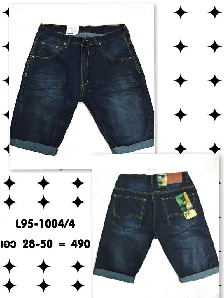 กางเกงยีนส์ขาสั้น รุ่น L95-1004/4