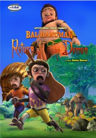 Bal Hanuman: Return of the Demon / หนุมานน้อย อสูรกายคืนชีพ / 1 แผ่น DVD (พากษ์ไทย+บรรยายไทย)