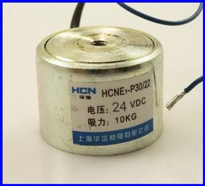 โซลินอยด์ไฟฟ้าดูดโลหะ โซลินอยด์แม่เหล็กไฟฟ้า 30x22mm 24V Holding Electromagnet Lift 10kg Solenoid
