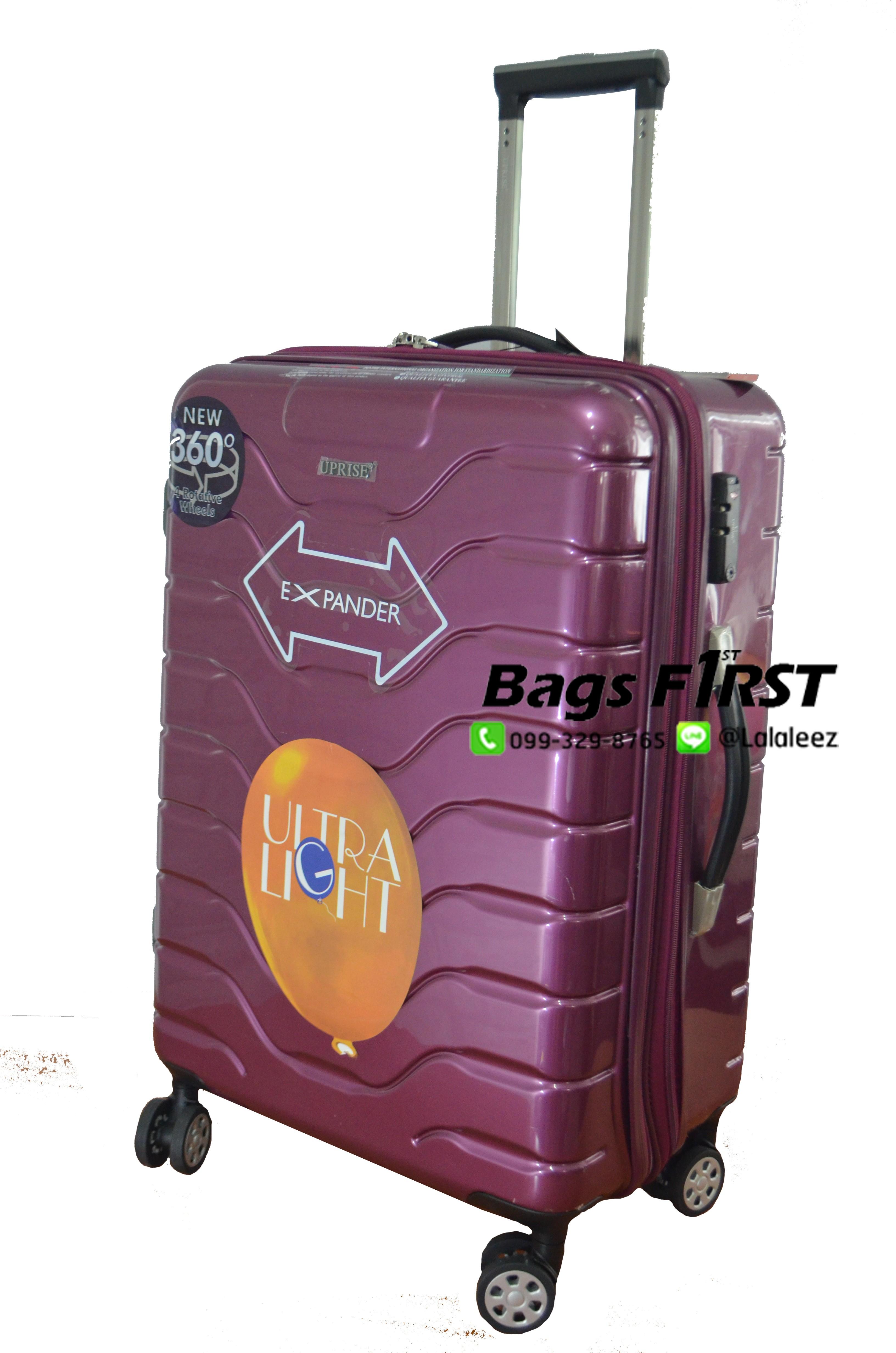 กระเป๋า เดินทาง ขนาด ใหญ่ ราคา ถูก