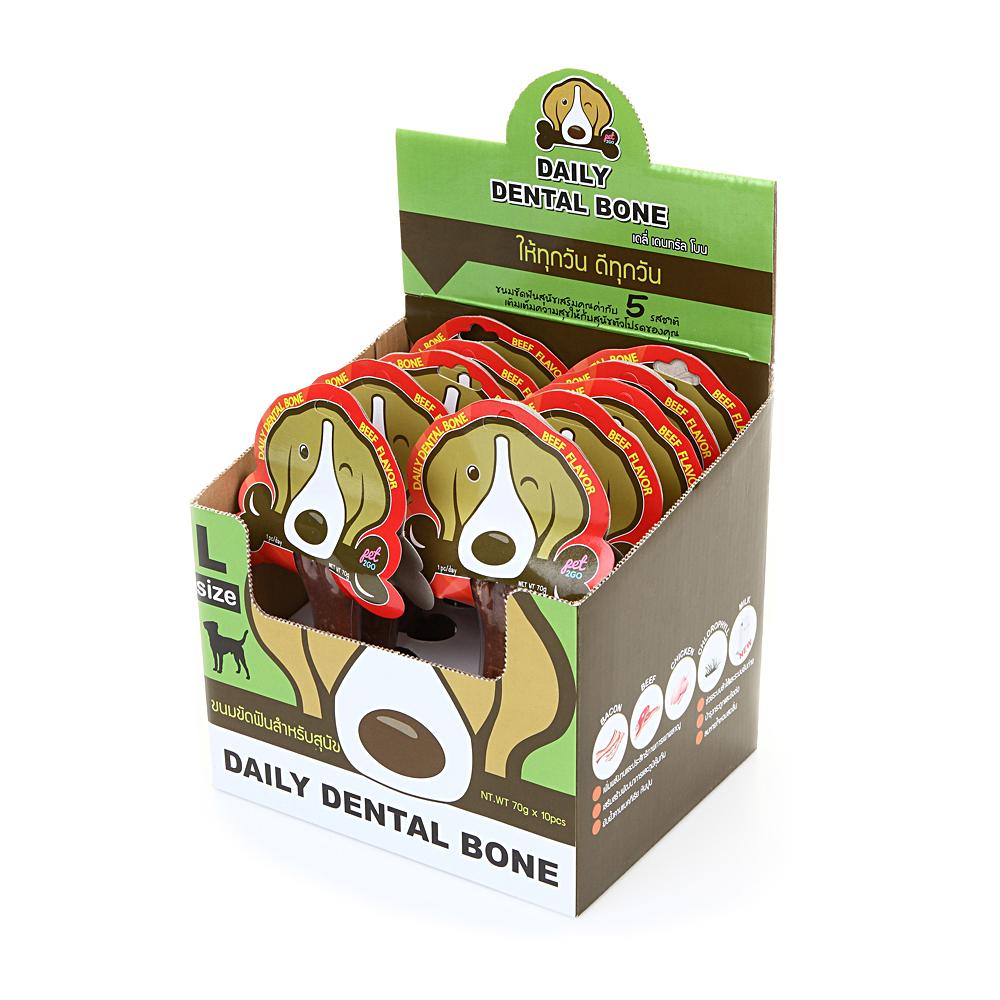 PET2GO ขนมขัดฟันสุนัข เดลี่ เดนทัลโบน รสเนื้อ 70g (10ชิ้น/กล่อง)