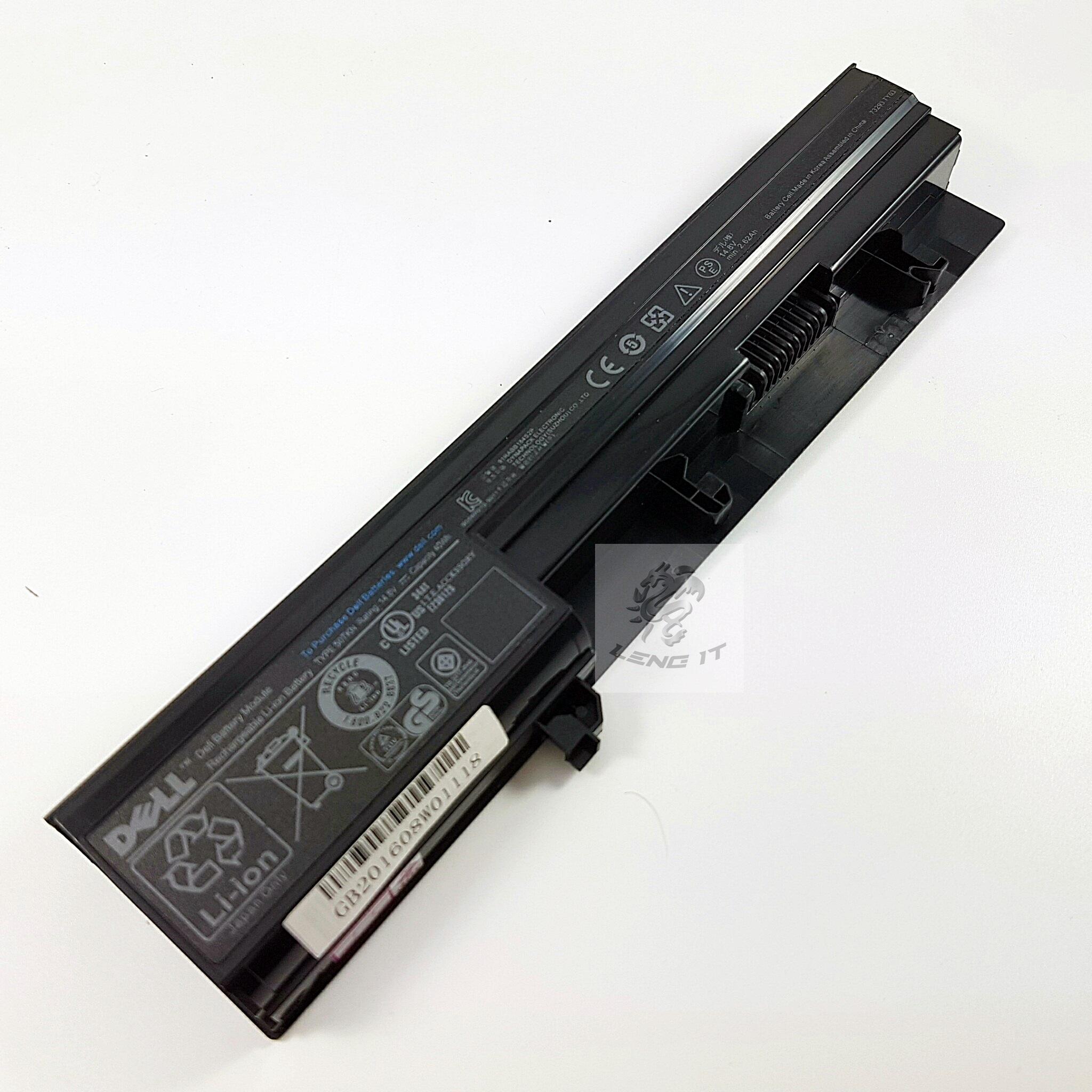 Battery dell v3300