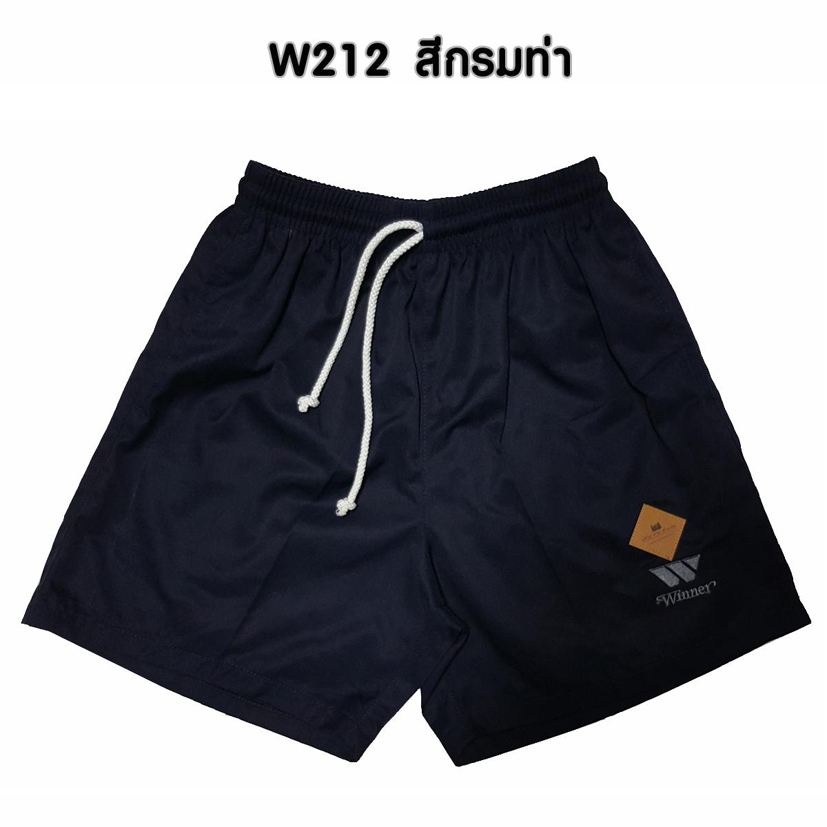 กางเกงขาสั้น SPORT รหัสW212 สีกรมท่า