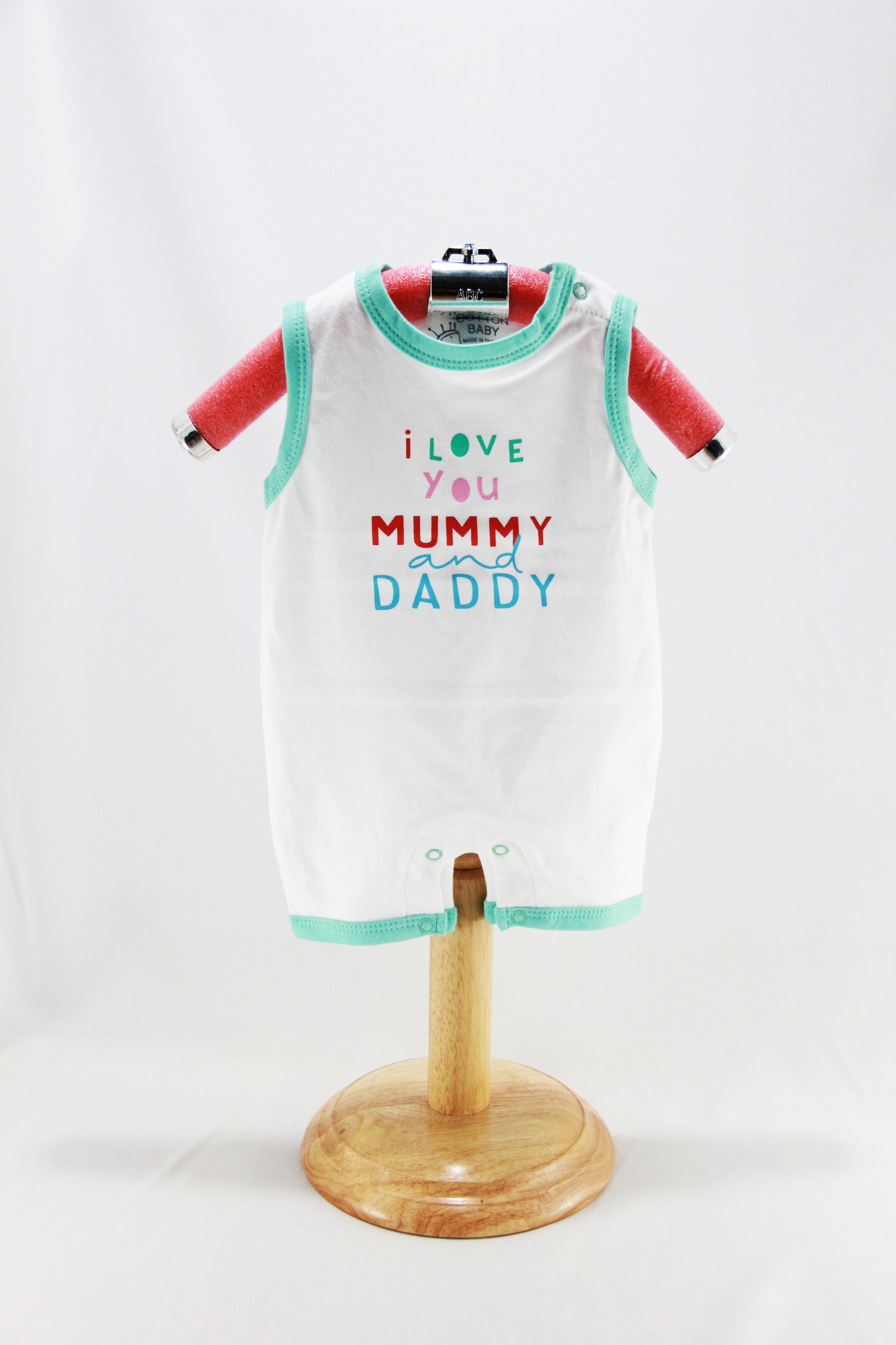 บอดี้สูท แขนกุด I love you mummy and daddy
