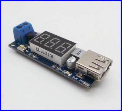 ดีซี คอนเวอร์เตอร์ ตัวแปลงไฟDCเป็นDC Converter 4.5-40V to 5V output Voltage booster module (สำหรับอุปกรณ์ 2Aทุกชนิด)