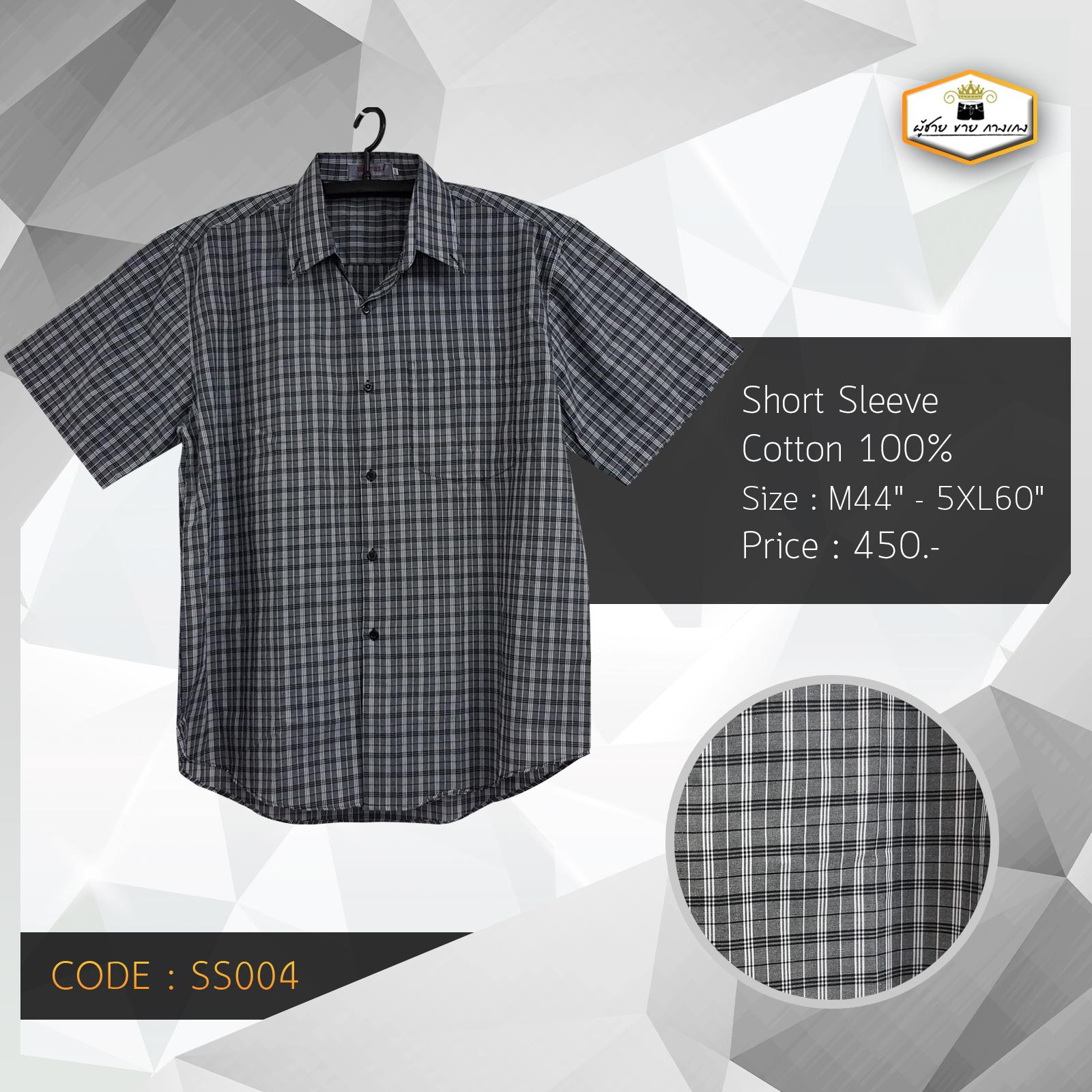 BIG เสื้อเชิตพิมพ์ลายสก็อต SS004