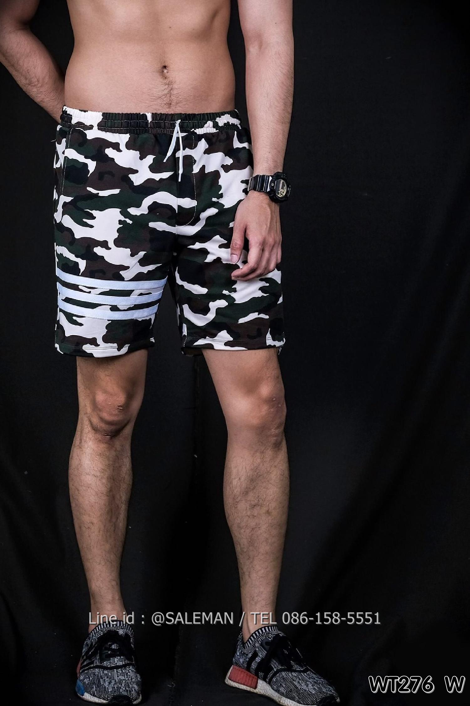 กางเกงขาสั้น SPORT รหัสWT276 W ทหาร แถบขาว