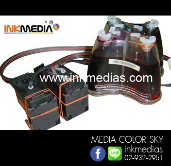 IM Ink Tank Canon Cartridge No.PG-740,CL-741 ดูรุ่น...