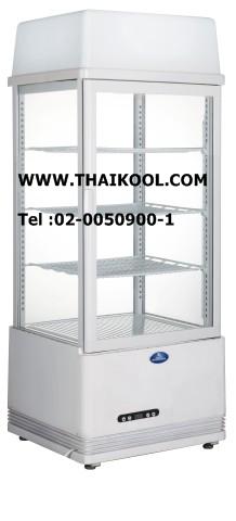 ตู้แช่เย็น แบบกระจก 4ด้าน รุ่น SAG-0783