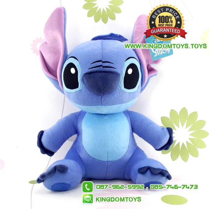 ตุ๊กตา Stitch Standard 12 นิ้ว [Disney Stitch]