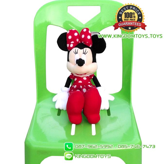 ตุ๊กตา มินนี่ Happy Day สีแดง 16 นิ้ว [Disney]