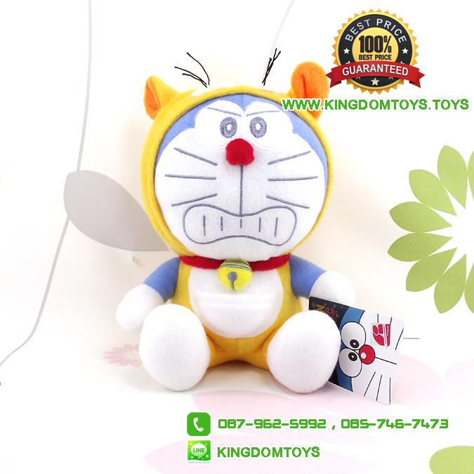 ตุ๊กตาโดเรม่อน 12 นักษัตร ท่านั่งปีเสือ 7 นิ้ว [Fujiko Pro]
